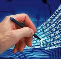Изготовление ЕЦП по ЖД, электронной цифровой подписи
