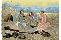 """Схема для вышивки бисером """"Охотники на привале"""" размер: 58,2*41,2 см"""