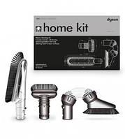 Набор для дома Dyson Home cleaning kit