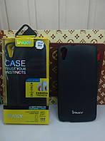 Чехол для HTC Desire 828 Dual Sim iPaky