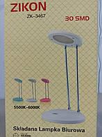 Лампа настольная Zikon ZK-3467 30 LED с работой от USB и сети, фото 1