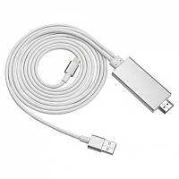 Кабель мультимедийный MHL Apple 8 Pin to HDMI Dynamode (MHL-HDMI-iPhone silver)