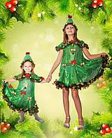Маскарадные костюмы для детей на новый год - Ёлочка 1