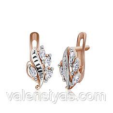 Серебряные серьги с фианитами в позолоте СК3Ф/002