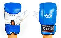 Снарядные перчатки с манжетом на липучке Кожа VELO  (р-р S-XL, синий-белый)