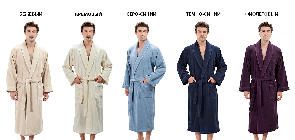 Soft cotton халат LORD XL Mavi голубой