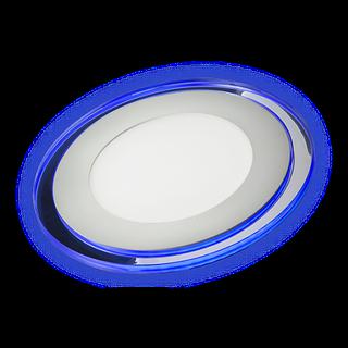 Светодиодный врезной светильник Bellson Blue (12 Вт, круг, 155 мм)