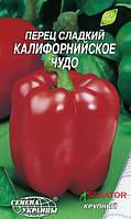"""Семена перца сладкого Калифорнийское Чудо, среднеспелый 0,3 г, """"Семена Украины"""", Украина"""