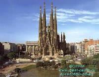 Отдых в Испании! 14 дней автобус