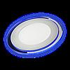 Светодиодный встраиваемый led светильник Bellson Blue круг (18 Вт, 180 мм)