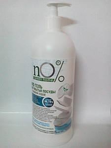 Гель для миття посуду з натуральною харчовою содою nO% green home ЕКО  1л (2728)