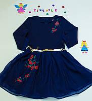 """Нарядное платье для девочки """"Сакура"""" синее"""