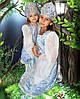 Купить маскарадный костюм для девочки - Василиса 2 ( Снегурочка )
