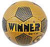 М'яч футбольний Winner Street Cup, фото 3