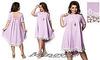 Платье  гипюр р-ры 48-56