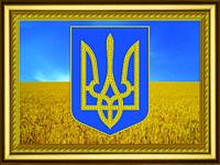 1079КС Набор для изготовления картины со стразами Crystal Art КС-1079 Герб Украины