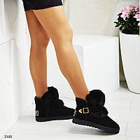 Зимние ботинки(угги)