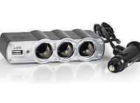 Автомобильный разветвитель зарядка на 3 прикуривателя + USB  XK-0120