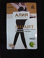 Лосины женские на байке Алия. 2 шва. Черные. Гиганты