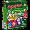 Добриво Argecol для садових квітів 1,2кг , фото 6