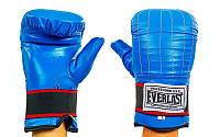 Снарядные перчатки с эластичным манжетом на липучке Кожа Everlast  (р-р M-XL, синий)