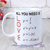 Чашка Любовь и Математика