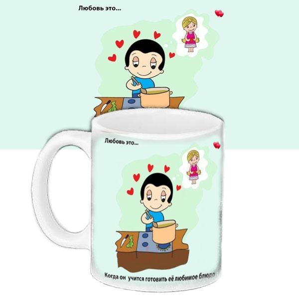 Кружка подарок с принтом LOVE IS