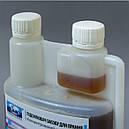 Добавка стиральному порошку, усилитель щелочности, PRIMATERRA 1л, фото 2