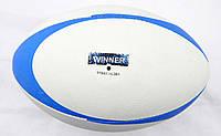 М'яч для регбі Decathlon Winner 2/115883 розмір 5