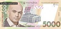 Подарки на сумму от 5.000 грн