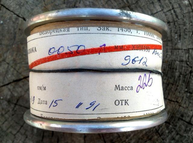 Нихромовая проволока 0,04 мм