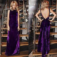 Роскошное бархатное платье в пол  открытой спиной 3 цвета