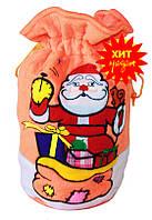 Мешок для Новогодних подарков 2018 с вышивкой Дед Мороз