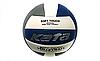 Мяч волейбольный клееный Kata SOFT TOUCH KT-PU22