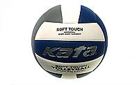 Мяч волейбольный клееный Kata SOFT TOUCH KT-PU22, фото 1