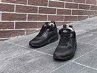 Кроссовки мужские Nike Air Max Sneakers Boot Black 15437 черные