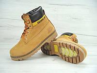 Ботинки женские CATERPILLAR 30580 светло-коричневые