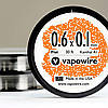 Кантал плоский 0,1х0.3 мм для электронных сигарет