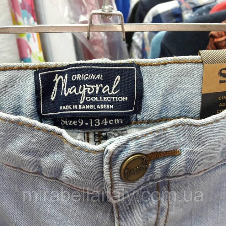 Джинсы Mayoral для мальчика