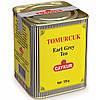 """Чай черный рассыпной мелколистовой Caykur """"Tomurcuk"""" Earl Grey 125 г"""
