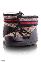 Луноходы стильные женские короткие черный+ коричневый эко лак+кожа