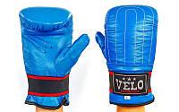 Снарядные перчатки с эластичным манжетом на липучке Кожа VELO  (р-р S-XL, синий)