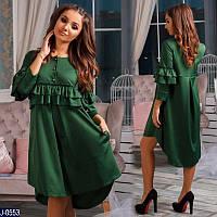 62f6e015551 Стильное платье свободного кроя на кокетке и с рюшами. Цвет зеленый.  Арт-12844