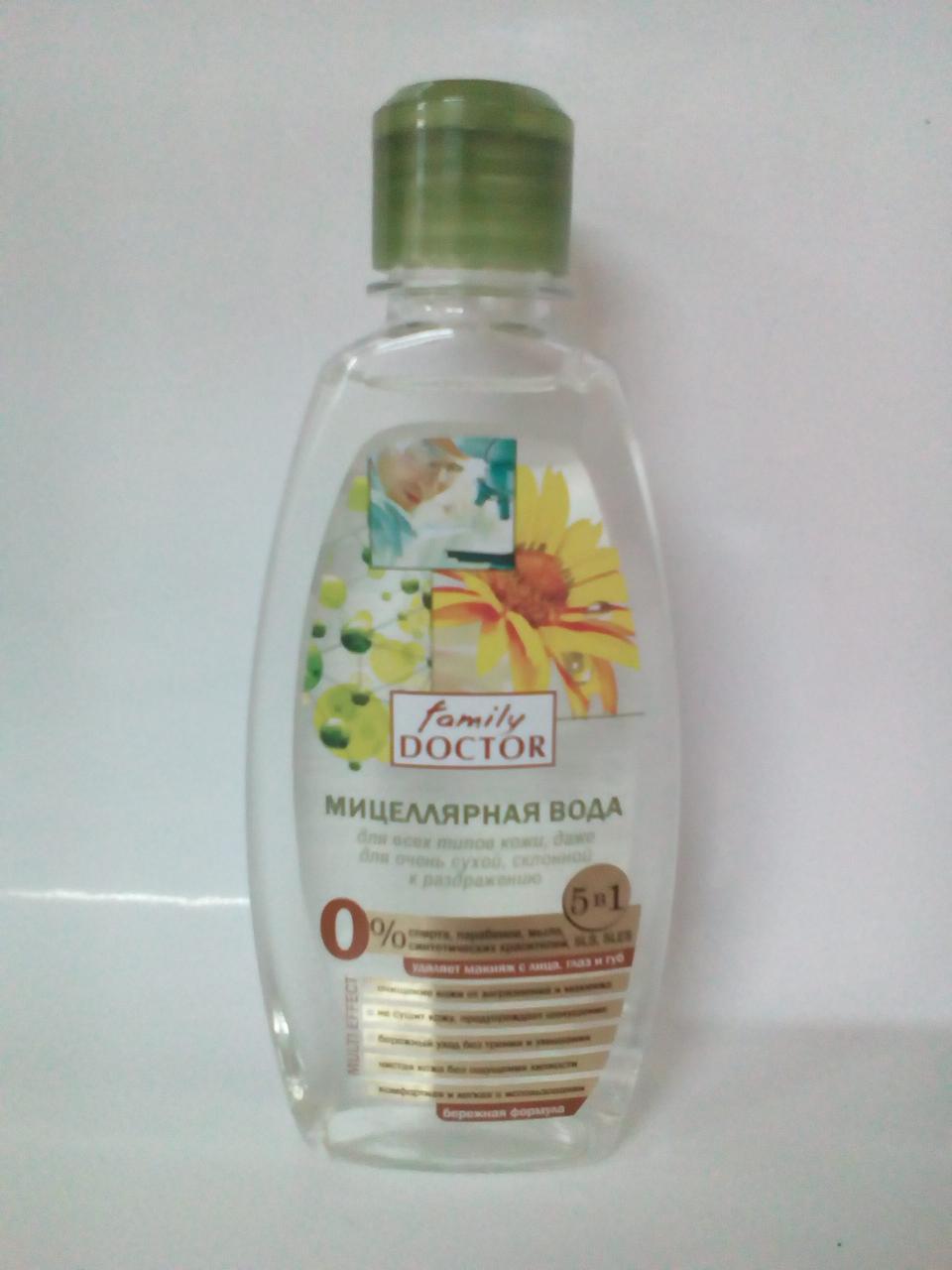 Міцелярна вода для всіх типів шкіри 265мл (2476)