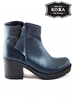 Женские синие кожаные ботинки