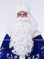 Борода Деда Мороза Элитная