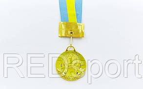 Медаль спортивная SKILL 2526 . Медаль спортивна