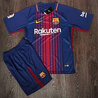 Футбольная форма Барселона синяя (сезон 2017-2018)