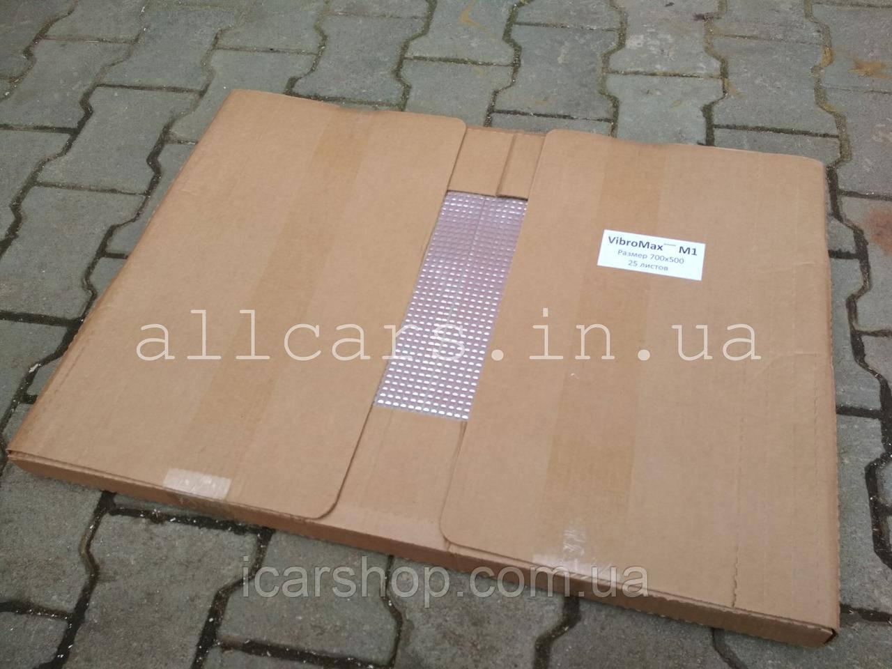 Виброизоляция VibroMax M1, 1мм, размер:1лист=0.35 кв.м (50х70см), пачка=8,75кв.м(25 листов) Вес упаковки 18кг
