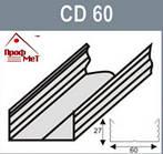 Потолочный профиль CD 60